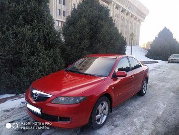 реставрация деревянных рулей в Кыргызстан: Mazda 6 2.3 л. 2006 | 134618 км