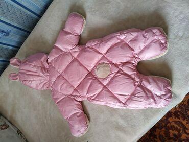 Детская одежда и обувь - Беловодское: Продаю детский пуховик ( с рождения до года) в отличном состоянии