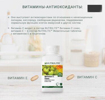 Витамин С самый наверное актуальный на сегодняшний деньпотому он