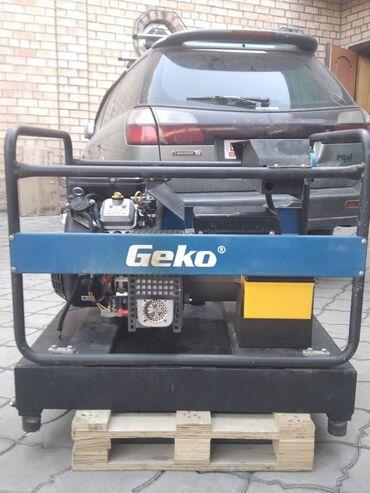 rosra часы цена in Кыргызстан | ФУТБОЛКИ: Организация продает бензогенераторы geko 10001 es/seba (8 кВт)