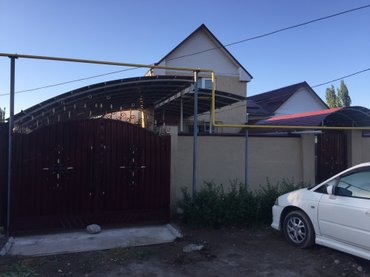 недвижимость в бишкеке in Кыргызстан   ПРОДАЖА КВАРТИР: 110 кв. м, 4 комнаты
