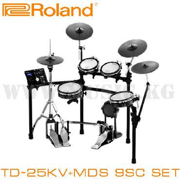 Барабаны в Кыргызстан: Ударная установка: ROLAND TD-25KV+MDS 9SC SET (данная модель