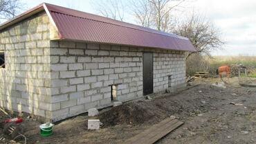 прокат ноутбуков в Кыргызстан: Срочно сниму в аренду помещение или сарай во дворе дома, в черте