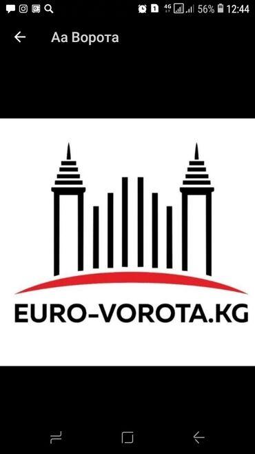 пианино даром в Кыргызстан: Ворота   Автоматические   Металлические   Установка, Гарантия
