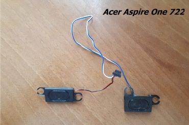 Bakı şəhərində Acer Aspire One 722 noutbukun dinamikləri