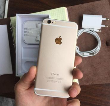 Выкуп iPhone в любом состоянии в Бишкек
