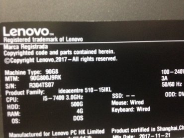 Lenovo IdeaCentre 510-15IKL (90G800C5RS) в Баку - фото 3