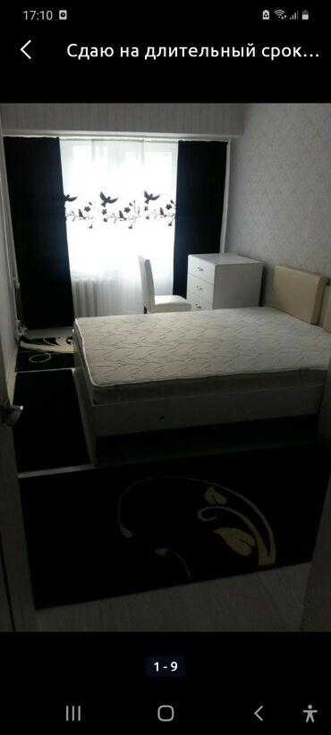 куплю 3 х комнатную квартиру в бишкеке в Кыргызстан: Сдается квартира: 3 комнаты, 86 кв. м, Бишкек
