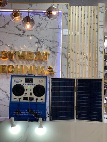 Солнечный батарея  Радио  Тв 12 вольт  Лампочки  Телефон заряжает    3