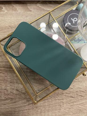 Elektronika - Srbija: Iphone 12 Pro Max maska