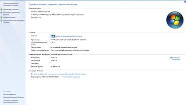 Процессор : Intel(R) Celeron(R) CPU G1610 @ 2.60GHz 2.60GHzОЗУ : 4