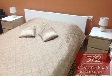 Гостиница312Сдается квартира на сутки/ночьБолее 3х суток