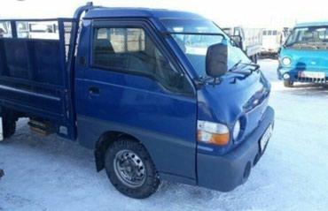 Портер такси Бишкек. лёгкая, в Бишкек