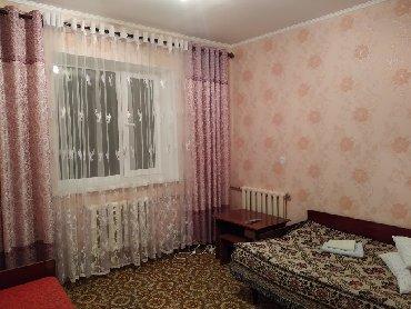 Квартира по суточно Все условия, Кеминский район, г.Орловка Рядом