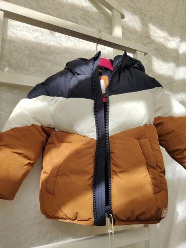Курточка на мальчика. Осень-зима очень хорошего качества оригинал