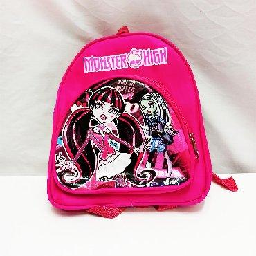 рюкзаки для девочек в Кыргызстан: Розовый рюкзачок Monster High, размер в высоту 23, в длину 20 см.В