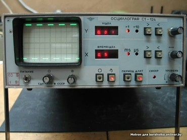Куплю дорого 2/4  лучевые осциллографы частотомеры в Бишкек