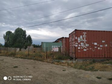 Земельные участки - Бишкек: Продам 4 соток Для бизнеса от собственника