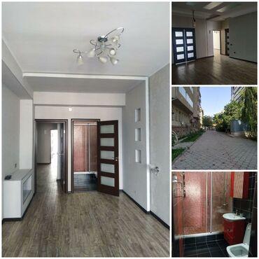 кду 2 бишкек в Кыргызстан: Продается квартира: 3 комнаты, 155 кв. м