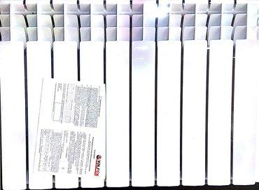Радиатор Valfex Base Bm биметаллический литой секционный - современный