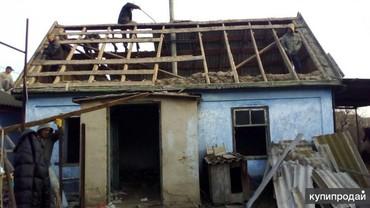 Слом дом, снос зданий. в Бишкек