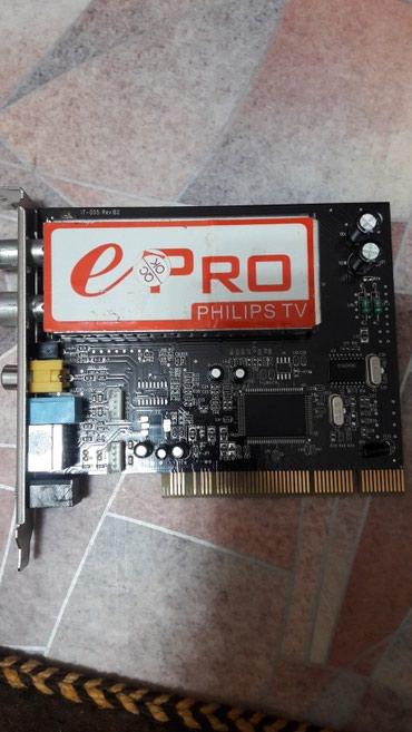 Продаю тв тюнер Epro Philips tv в Бишкек