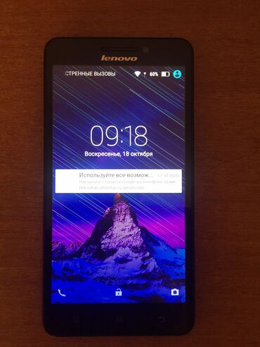 Lenovo - Кыргызстан: Продаю телефон Lenovo A5000