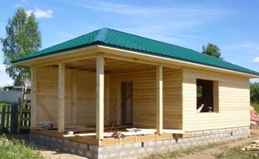 Профессиональное строительство в Бишкек