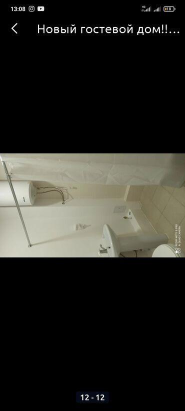 Квартиры - Кыргызстан: Посуточная аренда квартир