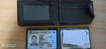 Найден паспорт в районе завод Дастан. бывший физприбор завод. обращат