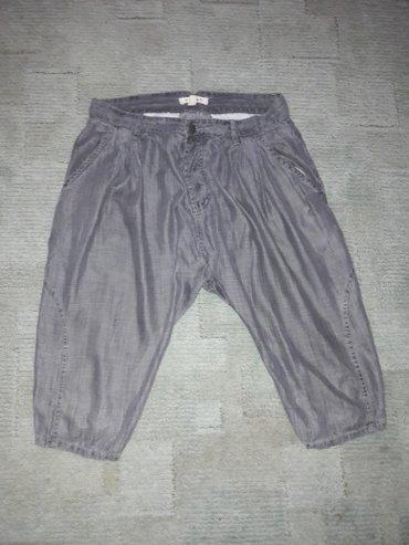 Стильные капри из супер тонкой джинсы в Бишкек