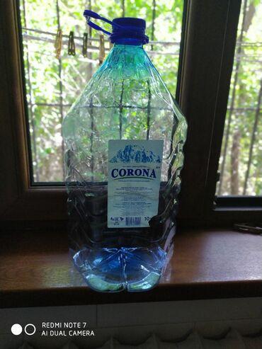 Продам чистые бутыли 10литров из под Короны