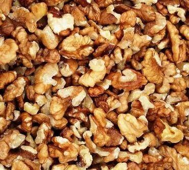 сухой лед бишкек in Кыргызстан   ОСВЕЩЕНИЕ: Скупаем колотый грецкий орех у населения, урожай этого года. Можно