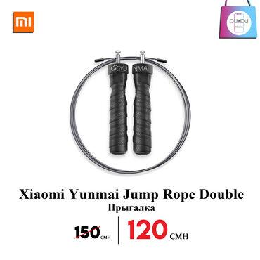 Другое для спорта и отдыха в Душанбе: Xiaomi Yunmai Jump Rope DoubleСкакалка изготовлена из
