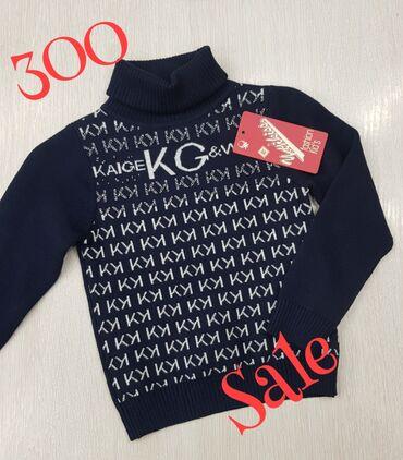 детская качественная одежда в Кыргызстан: Распродажа супер-качественной детской одежды. Много моделей. Мы