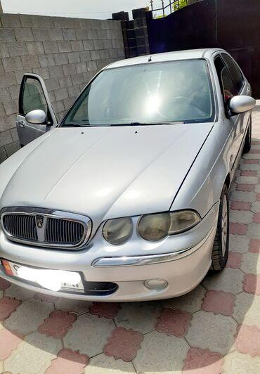 Rover в Бишкек: Rover 45 1.8 л. 2003 | 135000 км
