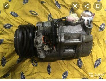 bmw kaplja в Кыргызстан: Куплю компрессор кондиционера БМВ x5,2011года выпуска,бензин 3куб
