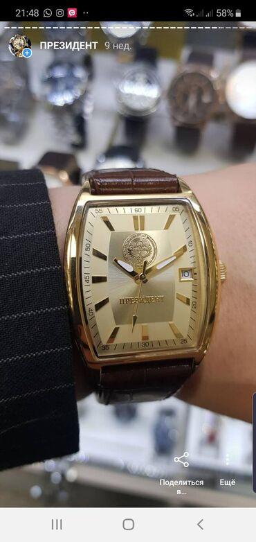 Оригинальные мужские часы мировых брендов! от российских до