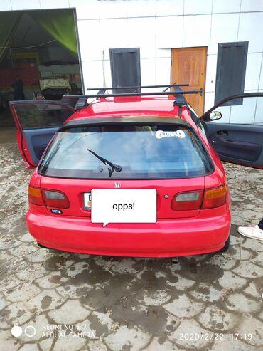 Honda Civic 1.3 л. 1993   333333 км
