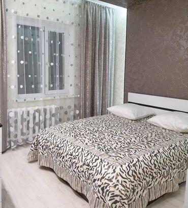 5937 объявлений: 1 комната, Постельное белье, Кондиционер, Парковка, Без животных