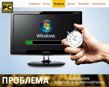 ad-image-38681283