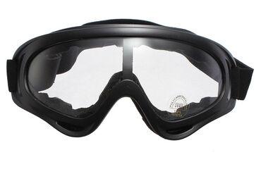 Прозрачные решетки на окна цена - Кыргызстан: Очки Falad UV400 GS823 Панорама спортивные, тактические
