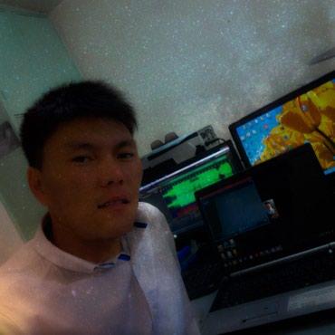 Нужна высокооплачиваемая работа... в Бишкек