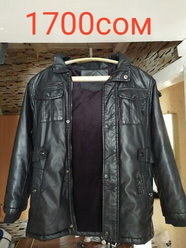 Верхняя одежда в Кыргызстан: Детские зимние куртки,талстовка,ветровкаОт 9 до 13 лет для мальчиков