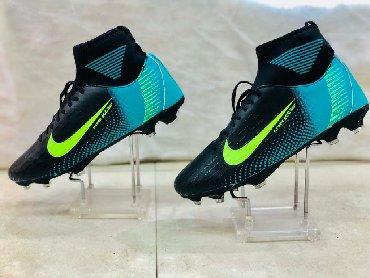 """Butsi boğazdı """"Nike"""" -təbii ot örtüyü üçün nəzərdə"""