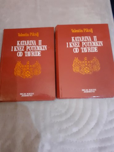 Sport i hobi - Pozega: KATARINA II i KNEZ POTEMKIN OD TAVRIDE 1-2Roman hronika o vremenu