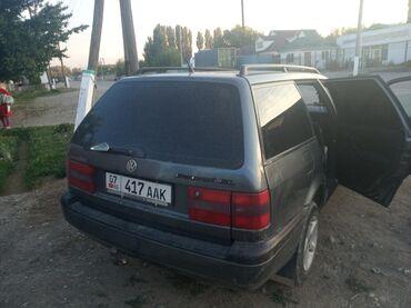 Volkswagen Passat 1.8 л. 2003