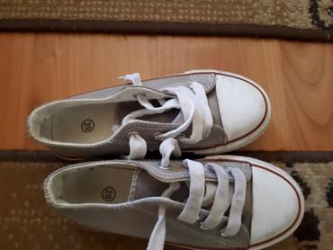 Dečije Cipele i Čizme | Srbobran: Starke malo korisćene