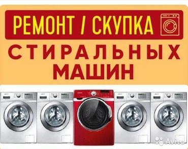 ad-image-40526583