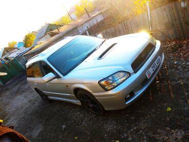 bentley azure 6 75 twin turbo в Кыргызстан: Subaru Legacy 2 л. 2002